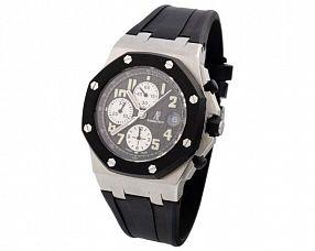 Мужские часы Audemars Piguet Модель №MX1766
