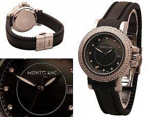 Женские часы Montblanc  №M2510