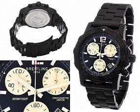 Мужские часы Breitling  №N0923