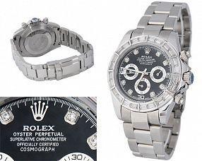 Копия часов Rolex  №M4396-1