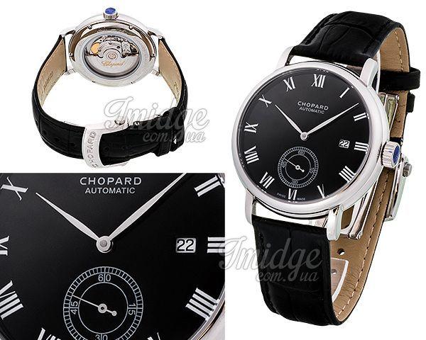 Копия часов Chopard  №MX3230