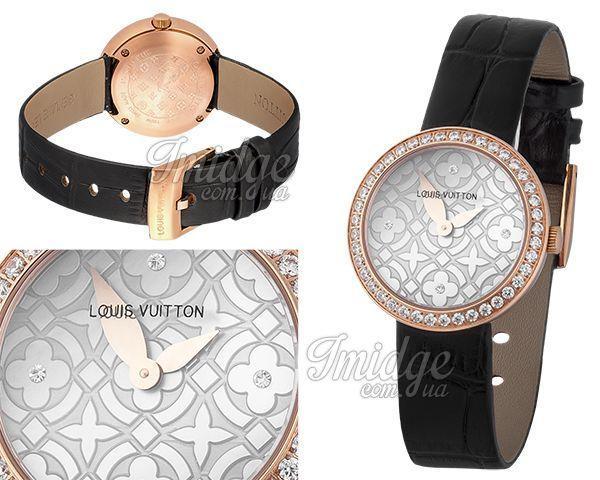 Копия часов Louis Vuitton  №N2593
