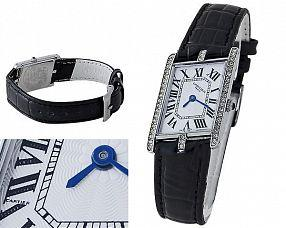 Копия часов Cartier  №H0525