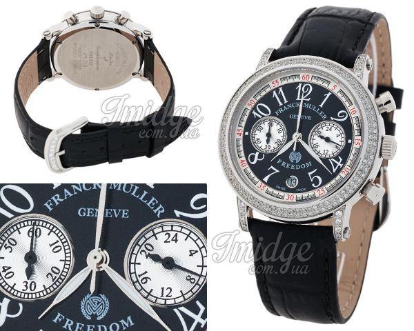 Женские часы Franck Muller  №N2119