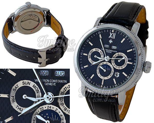 Мужские часы Vacheron Constantin  №C1374