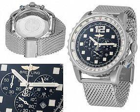 Копия часов Breitling  №MX3209