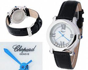 Копия часов Chopard  №MX0089