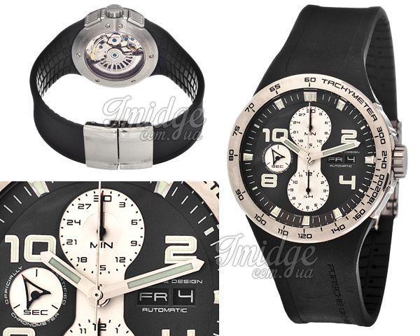 Мужские часы Porsche Design  №MX1575