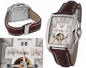 Мужские часы Breitling  №MX0687