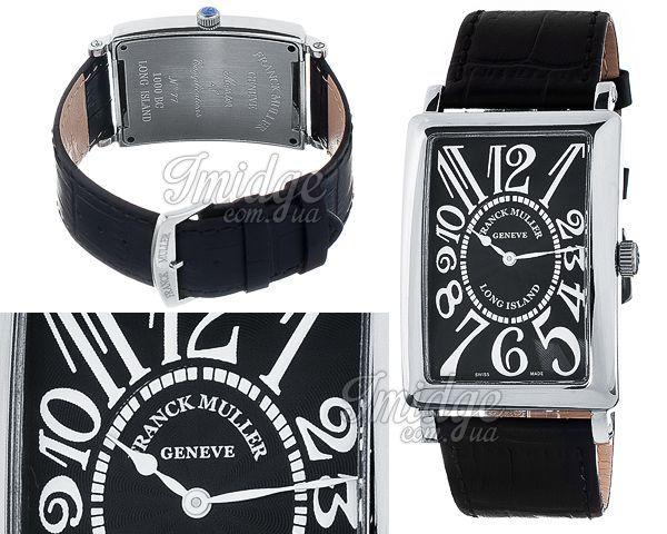 Мужские часы Franck Muller  №MX1250