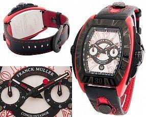 Мужские часы Franck Muller  №MX0178
