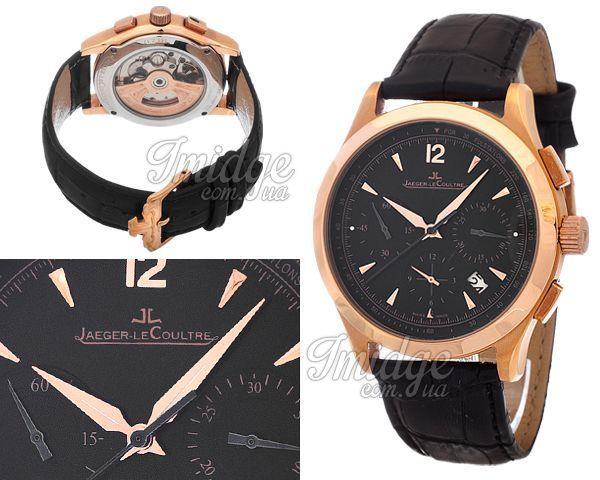 Мужские часы Jaeger-LeCoultre  №N1212
