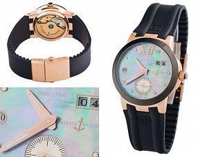 Женские часы Ulysse Nardin  №MX1462