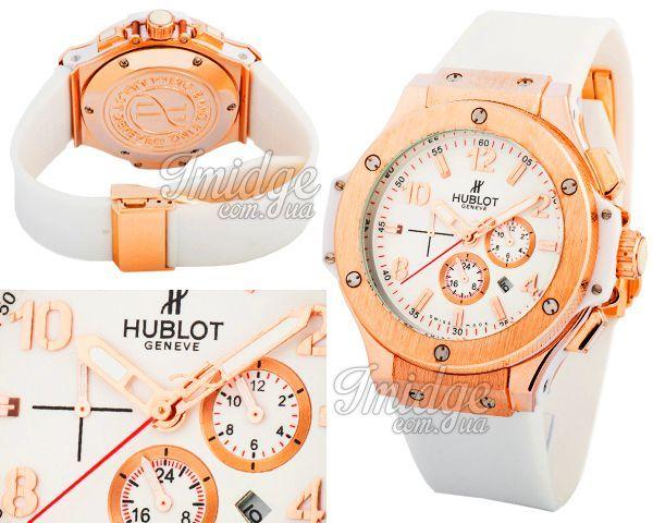 Унисекс часы Hublot  №MX2094