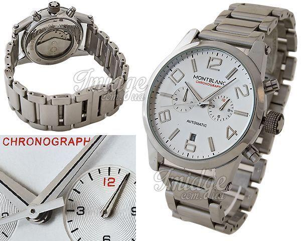 Копия часов Montblanc  №H1126