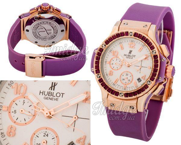 Женские часы Hublot  №MX1748
