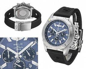 Мужские часы Breitling  №MX3365