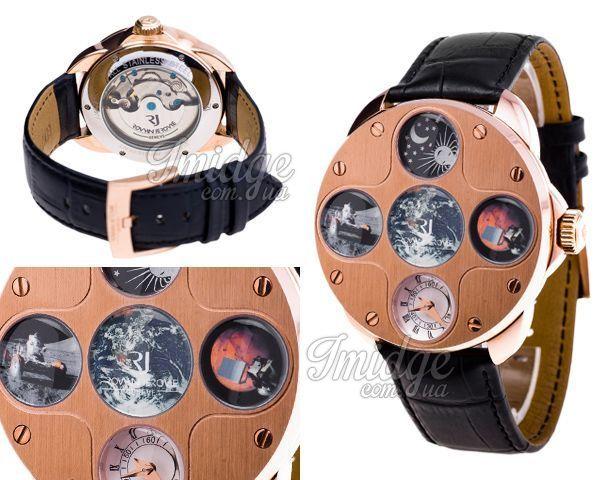 Мужские часы Romain Jerome  №MX0894