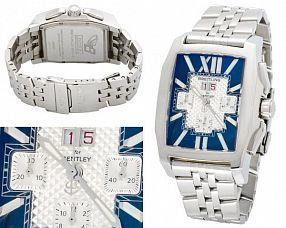 Мужские часы Breitling  №M4628