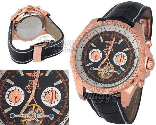 Мужские часы Breitling  №MX0505