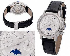 Мужские часы Zenith  №MX1756