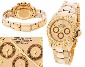 Копия часов Rolex  №MX2392