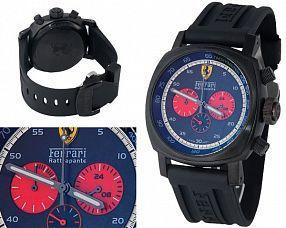 Мужские часы Ferrari  №MX0596