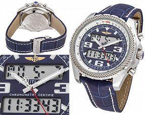 Копия часов Breitling  №MX2990