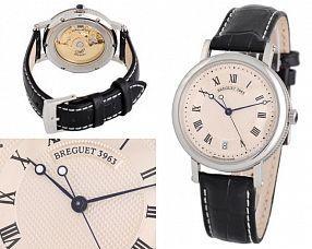 Копия часов Breguet  №MX1066