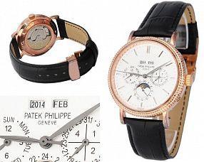 Копия часов Patek Philippe  №N0009-1