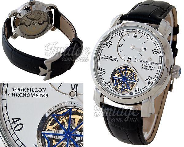 Мужские часы Vacheron Constantin  №S441-1