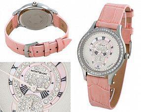 Женские часы Montblanc  №MX1591
