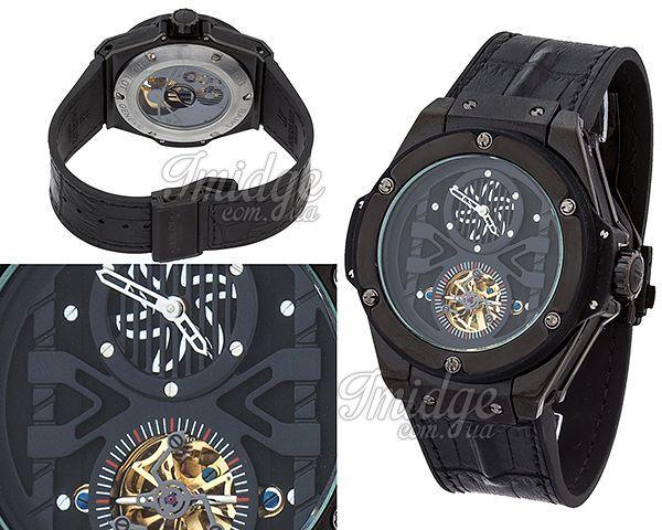 Мужские часы Hublot  №MX2980