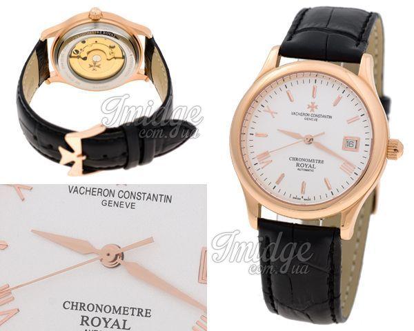 Мужские часы Vacheron Constantin  №M2522-1