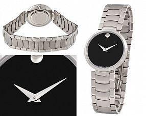 Женские часы Movado  №MX2916