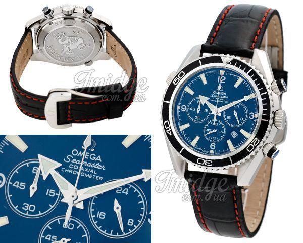 Мужские часы Omega  №MX1875