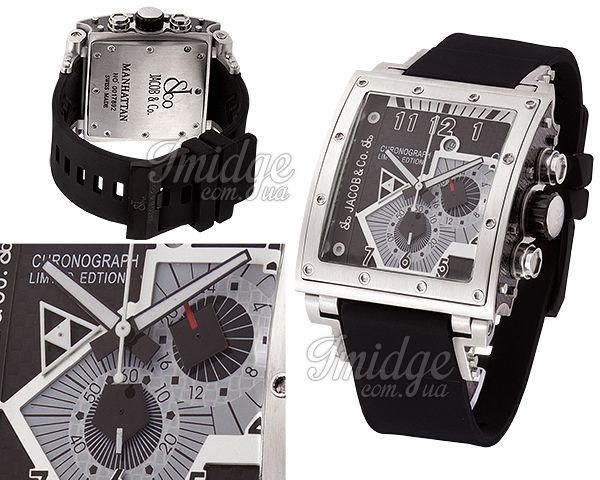 Копия часов Jacob&Co  №MX3100