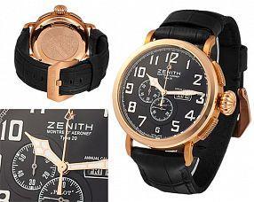 Мужские часы Zenith  №N2626