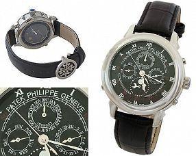 Мужские часы Patek Philippe  №M4379