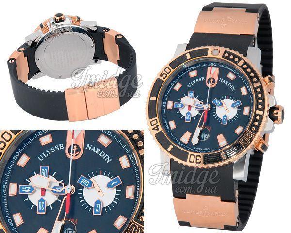 Мужские часы Ulysse Nardin  №MX0685