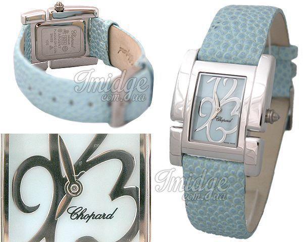 Копия часов Chopard  №MX0162