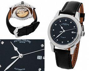 Мужские часы Patek Philippe  №MX2307