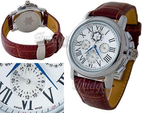 Копия часов Montblanc  №C0966