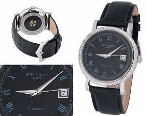 Мужские часы Patek Philippe  №M4552-1
