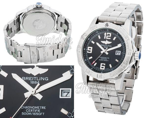 Мужские часы Breitling  №MX2045