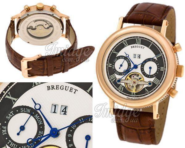 Мужские часы Breguet  №MX1020