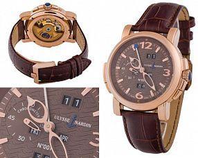 Мужские часы Ulysse Nardin  №N1559-2