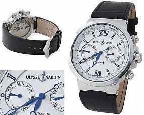 Копия часов Ulysse Nardin  №P0496