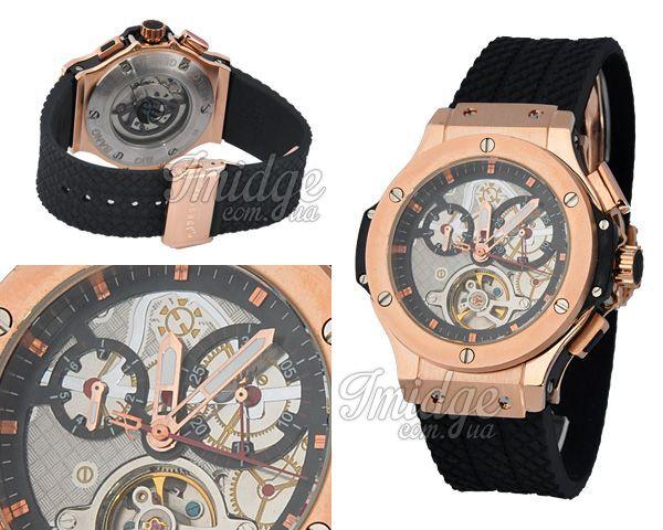 Мужские часы Hublot  №MX0281