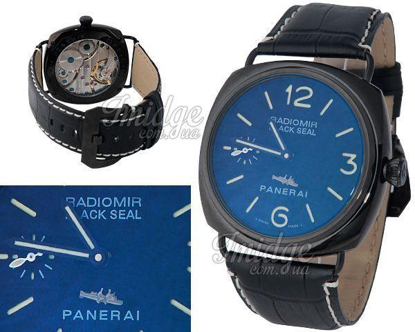 Мужские часы Panerai  №MX0406